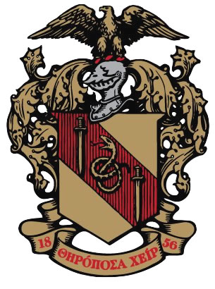 UNF's Interfraternity Council offered Theta Chi membership on July 28. Courtesy of UNF's Website