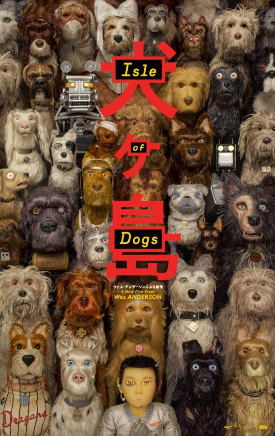'Isle of Dogs': a little