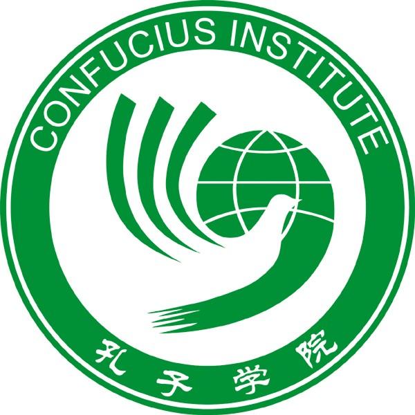 Courtesy Confucius Institute