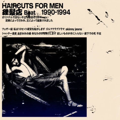 Album cover art for 理髪店 Beat 1990​-​1994 by Haircuts for Men