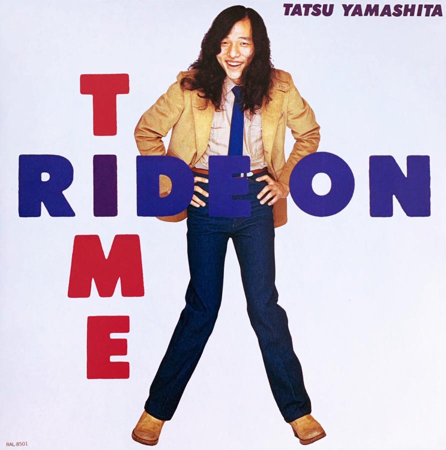Album cover art for Ride on Time by Tatsuro Yamashita