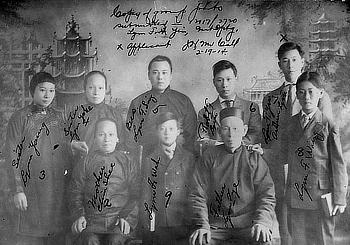Image from asianpacificheritage.gov.
